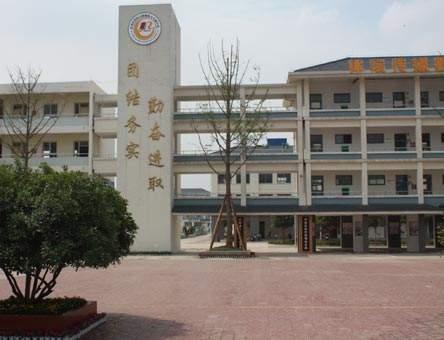 丹顶山小学