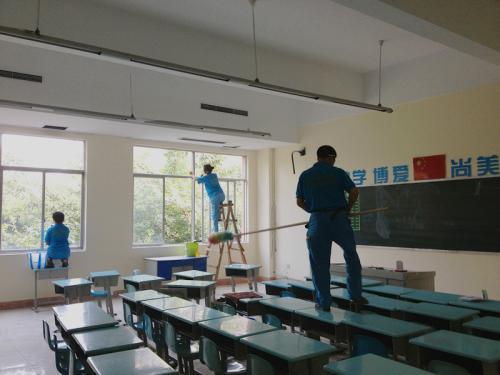 学校山猫体育直播网